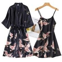 Kadın Rayon 2 adet elbise seti gelin nedime düğün elbise kıyafeti dantel seksi Kimono bornoz gece elbisesi rahat gecelik pijama