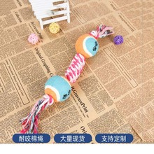 Pet Educational Toys Dog Cat Cotton Rope with Ball Training Tools 1Pcs