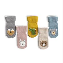 Мультяшные детские носки нескользящие для новорожденных милые
