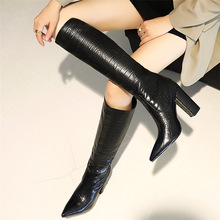 MORAZORA Plus size 34-48 New women boots slip on thick high heels knee high boots women shoes fashion western winter boots