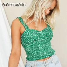 Женская укороченная кофта с цветочным принтом Зеленая эластичная