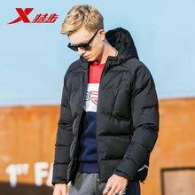882429189106 men down jacket winter warm lightweight waterproof Tubular for