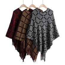 Mooirue Women Kintting Cloak With Tassel Loose Plus Size Streetwear V Neck Striped Plaid Vintage Pullover Korean Style Sweater цена в Москве и Питере