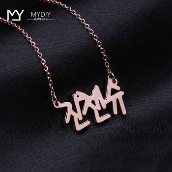 Personalized necklace custom name jewelry custom name , custom name plate jewelry Custom necklaces of any name for women natural black custom name lava