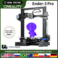 CREALITY 3D Printer Ender 3 PRO Upgraded Magetic Build Plate Resume Power Failure Printing Masks DIY KIT MeanWell Power Supply