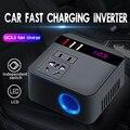 Автомобильный Инвертор 150 Вт 12 В/24 В постоянного тока до 220 В переменного тока прикуриватель источник питания инвертор адаптер с QC 3,0 USB заряд...