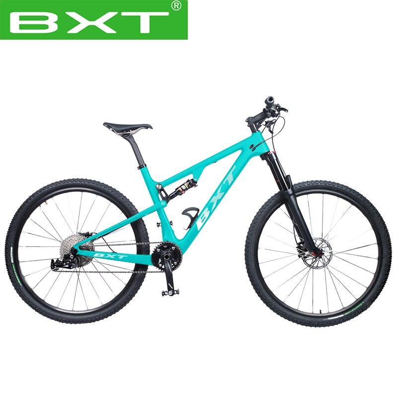 BXT система полной подвески для горного велосипеда 29er 11 скоростной углеродный MTB мягкая Задняя рама амортизирующий механический тормозной в...