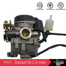 MOTERCROSS 18mm GY6 50cc SCOOTER MOPED PD18J CVK CARBURETOR CARB 139QMB 139QMA ATV QUADS GO KART BUGGY (PD18J)
