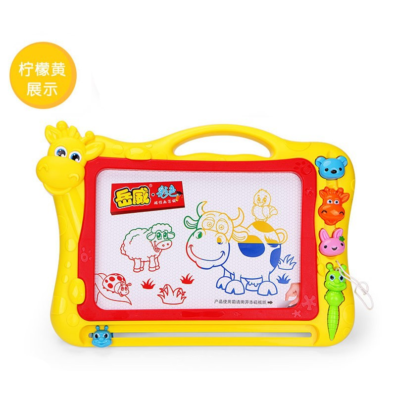 Children Drawing Board Magnetic Drawing Board Baby Nursery Colorful Box Doodle Board Drawing Board GIRL'S And BOY'S Learning Toy