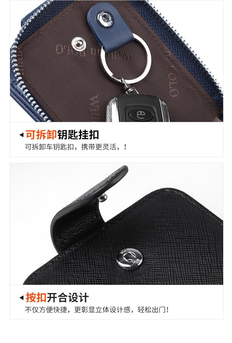 carteiras chave do carro titular organizador carteira