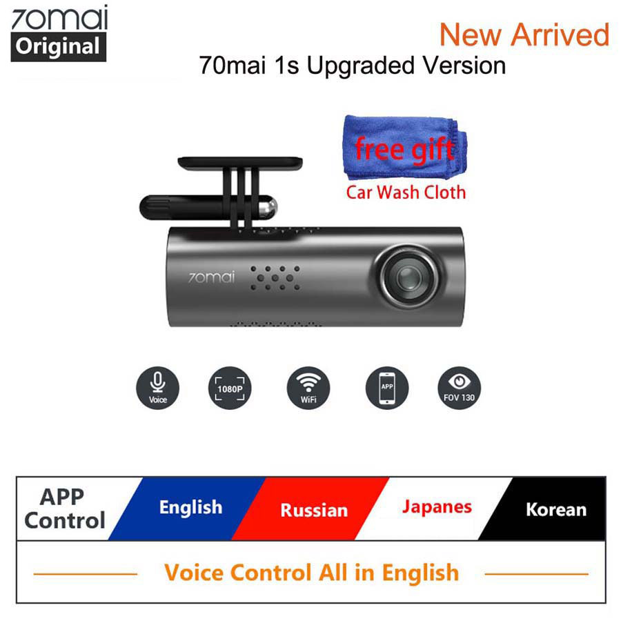 Original 70mai 1s Dash Cam English Voice Control Car Camera 70 Mai Upgrade Version 1080P Night Vision G-sensor Dvr Auto Recorder