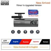 Original 70mai 1s traço cam inglês controle de voz câmera do carro 70 mai versão de atualização 1080 p visão noturna g-sensor dvr gravador automático