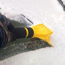 Портативный автомобильный скребок для снега на лобовое стекло, многофункциональный скребок для снега, скребок для лобового стекла автомобиля, скребок для снега, инструмент для очистки