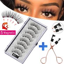 Nowy MBA 5 magnetyczne rzęsy lokówki zestaw długie 3D norek magnetyczne rzęsy nosić faux cils magnetique naturalne grube sztuczne rzęsy tanie tanio MB Tattoo CN (pochodzenie) False Eyelash Makeup Soft Natural Reusable strip lashes 3D mink lashes Black long eyelashes