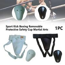 Профессиональный защитный бандаж для взрослых, эластичный бандаж, поддержка кикбоксинга, защита паха