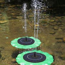 цена на Black with Battery Backup Fountain Water Pump Durable Portable Solar Fountain Panel Kit Solar Water Fountain Pump Submersible