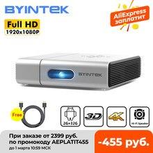 Byintek u50 hd completo 1080p android wifi smart 2k 3d 4k laser portátil casa mini projetor led dlp proyector para o telefone móvel