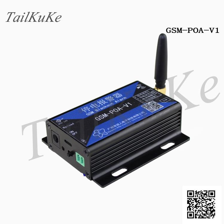 Power outage alarm 220V aquarium power off ALARM anti-theft alarm GSM alarm