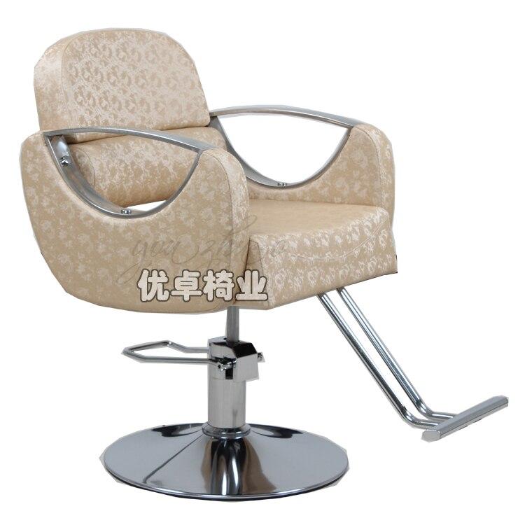 Makeup Furniture Fauteuil Schoonheidssalon Mueble Barbershop Salon Shop Barbearia Barber Chair Metal Cadeira De Barbeiro