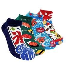 Cartoon Short Socks Women No Show Low Cute Novelty Funny Art Cat Fish Sushi Japanese Harajuku Fashion Kawaii Meia Sox