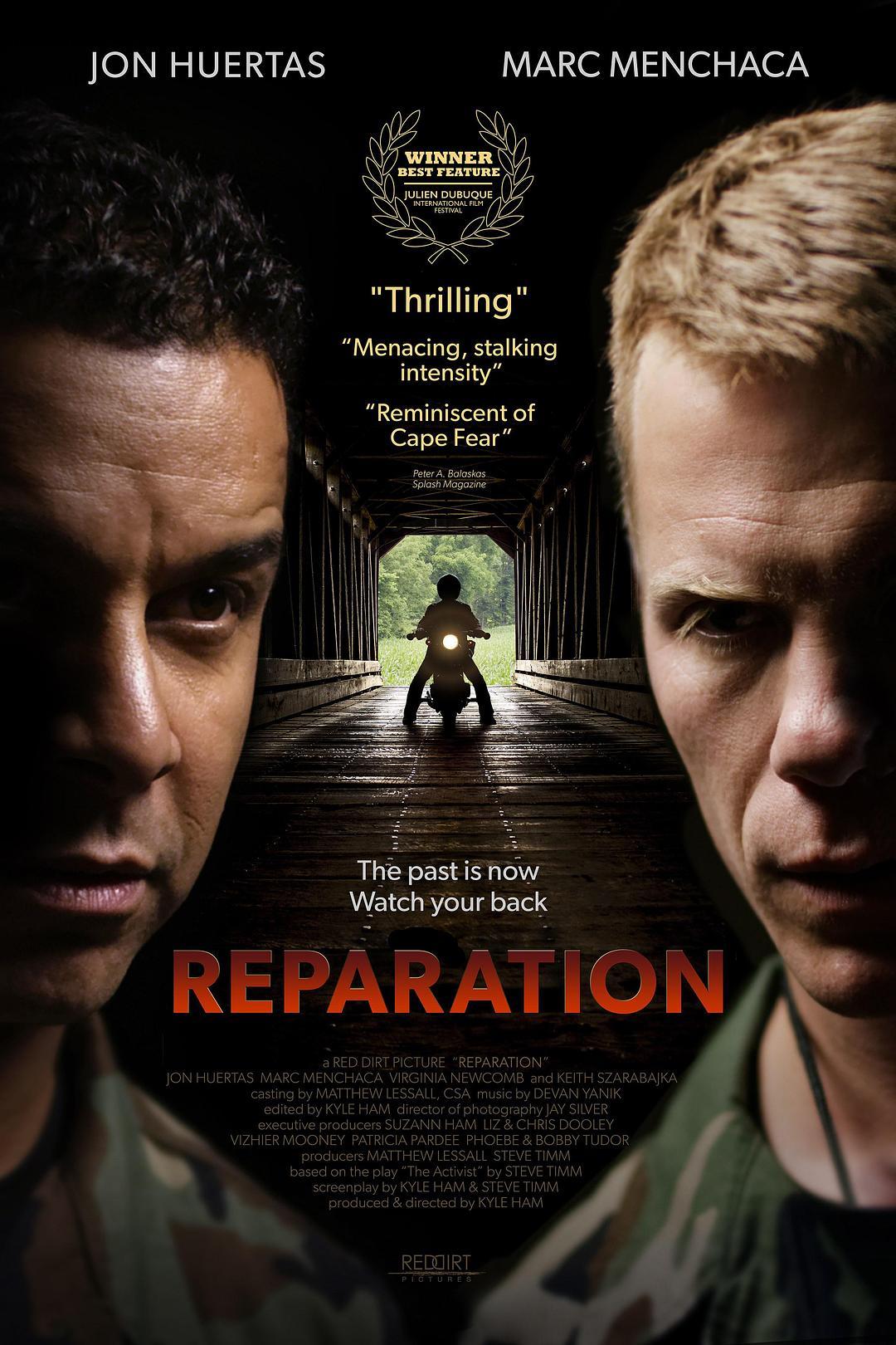赎罪 Reparation