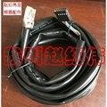 ABB инвертор ACS800 панель удлинитель Кабель для передачи данных соединительная линия RPLC-02