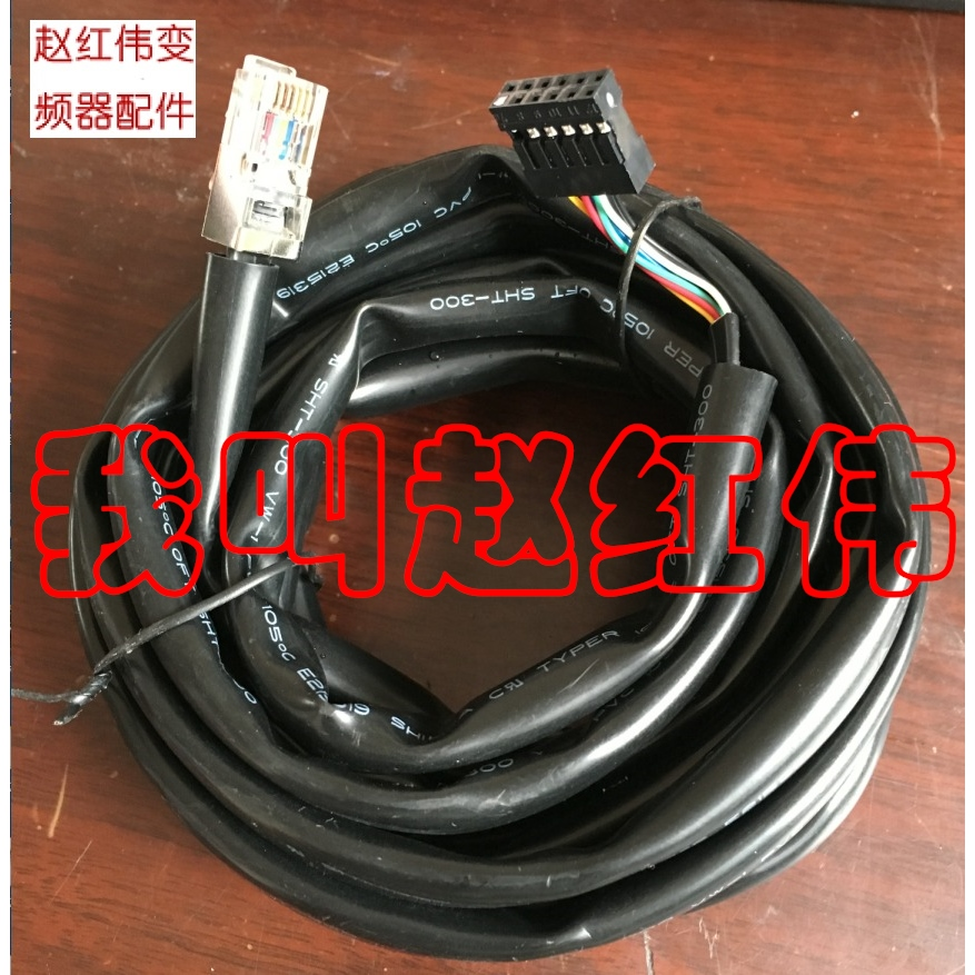 ABB Inverter ACS800 Panel Extension Cable Data Cable Connection Line RPLC-02