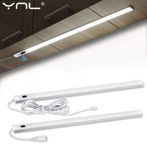 LED Under Cabinet Kitchen Lights Bedroom Wardrobe Closet Night Light Hand Sweep Switch 30/40/50cm DC 12V Bedroom Home Lighting