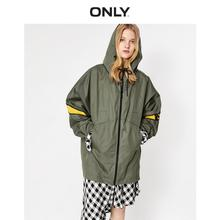 ONLY new tooling contrast color loose casual windbreaker jacket women | 119336553