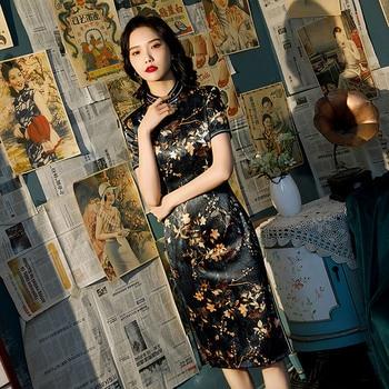FZSLCYIYI-Qipao Oriental para mujer, vestido Vintage de primavera, de 8 botones hasta la rodilla, Cheongsam moderno y delgado de seda china, novedad