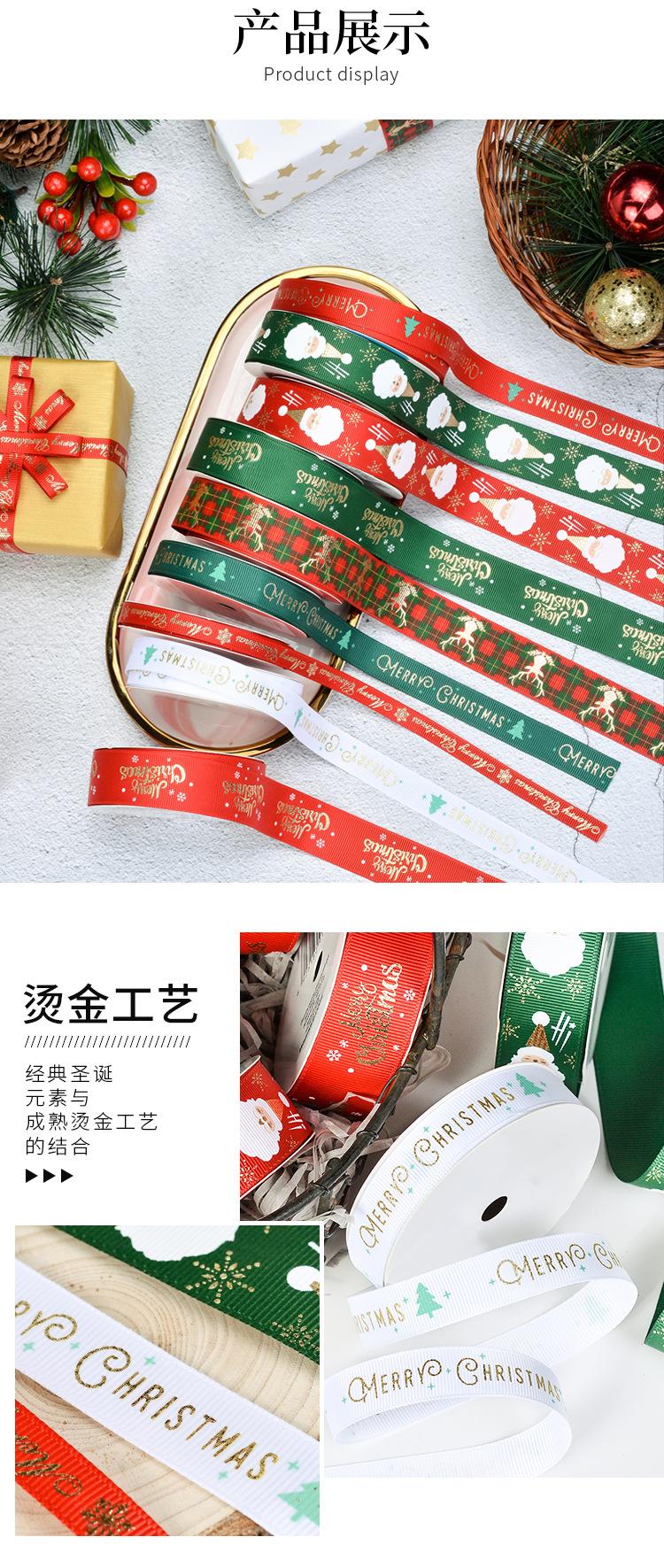 19年圣诞新品_05
