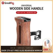 SmallRig DSLR regolabile maniglia per fotocamera in legno impugnatura laterale universale con supporto per slitta fredda per microfono e luce flash 2093