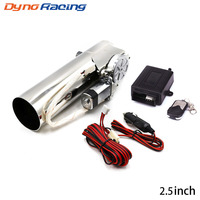 2.5'' inch 63mm Exhaust Control Valve Exhaust Pipe Electric Pipe Exhaust Electrical Cutout With Remote Control|exhaust pipe electric -
