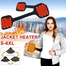 Универсальный нагреватель покрытия смарт подогреватель куртки