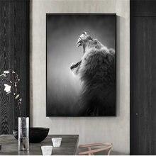 Воющий Лев холст художественные принты черно белые животные