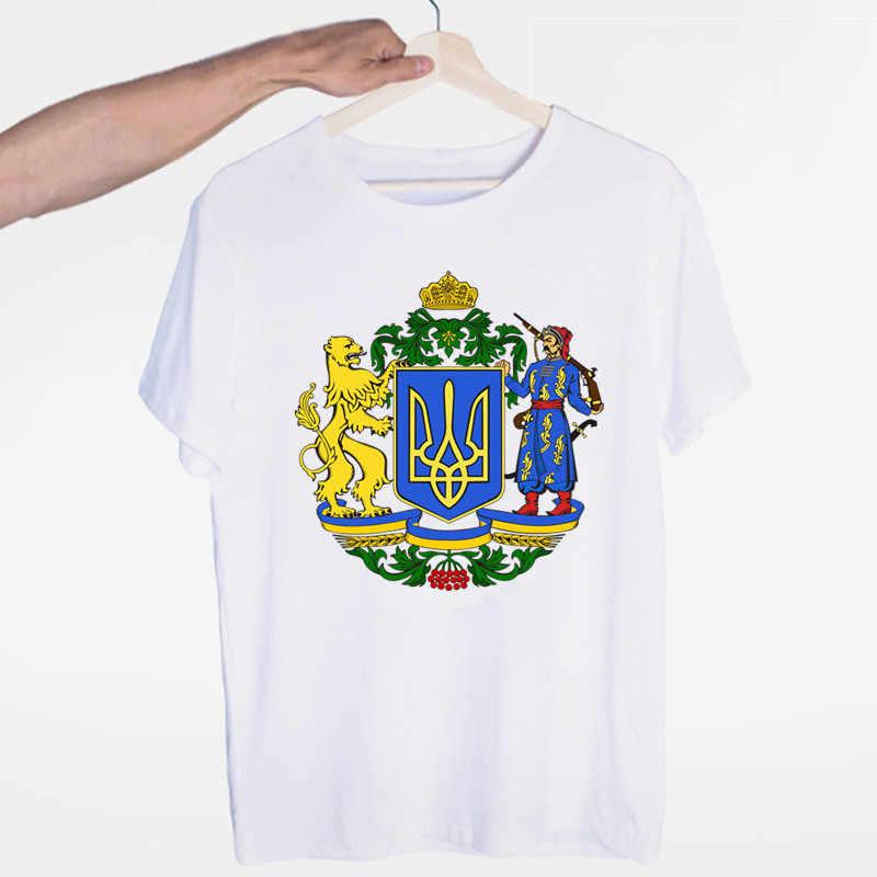 الرجال أوكرانيا العلم الأوكرانية الوطنية شعار تي شيرت الرقبة قصيرة الأكمام الصيف موضة للجنسين الرجال والنساء التي شيرت