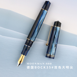 New Moonman 800 Resin Fountain Pen Germany Imported No. 6 BOCK Nib 35# with Converter Aurora Blue Golden Clip Writing Gift Pen