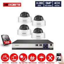 цена на H.265 5MP IP Camera Network Face Recorder POE NVR Set CCTV Security System Vandal-Proof HD 5MP IP Camera IR Night Vision Monitor