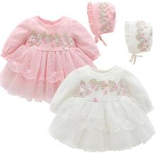 Infant Baby Clothes Lace Embroidery Newborn Wedding Dress Fo