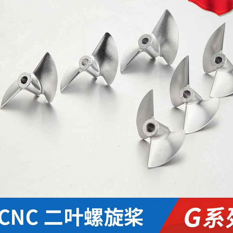 TFL Genuine Parts! 2 Blade G-Series  CNC 1.9 Thread Pitch  Hole Dia  4.76mm Aluminium Propeller For RC Boat