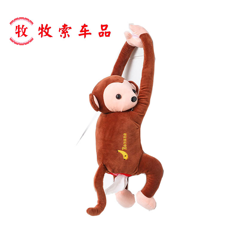 Car Mounted Paper Extraction Box Car Pipi Monkey Plush Tissue Dispenser Household Car Hanging Monkey On Behalf Of Processing Cus