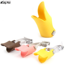 Dog Muzzle Silicone Cute Duck Mouth Mask Bark Bite Stop Small Anti-bite Masks For Products Pets Accessories 1pcs