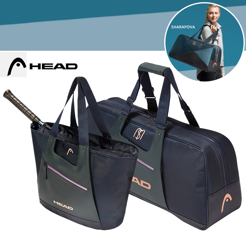 Sharapova Same Type HEAD Tennis Handbag 6 Tennis Squash Rackets Sports Bag Women Training Badminton Racquets High-end Backpack