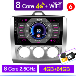 2 DIN 9 Inch Car Android GPS Navigation Radio multimedia Player For Ford Focus Exi AT 2004 2005 2006 2007 2008 2009 2010 2011