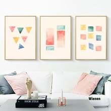 Геометрические акварельные печатные плакаты картины на холсте