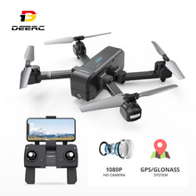 DEERC DE25 GPS Drone 1080P HD Camera 120° FOV Wide-Angle FPV Wifi Live Video RC Helicopter Professional Drone GPS Quadcopter