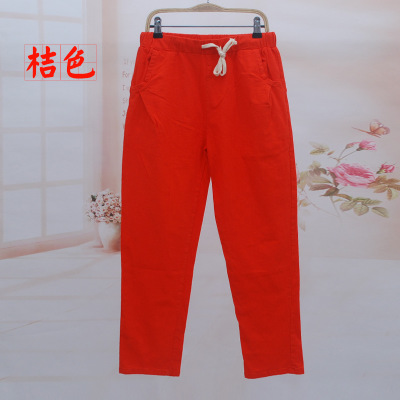 Casual High Waist Trousers Solid Color Elastic Pants Women