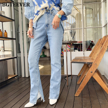 Осенние модные женские джинсы, прямые джинсы с высокой талией для женщин, джинсы с разрезом сбоку, винтажные женские длинные штаны-Капри