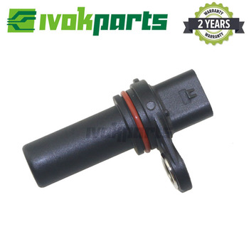 Engine Crankshaft Position Sensor For Dodge Caliber Avenger Journey Ram 1500 Jeep Compass Patriot SRT Viper 5033307AB 1