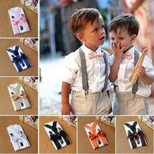 2019 8 ألوان الطفل طفل الاطفال قابل للتعديل حمالة و ربطة القوس فيونكة مجموعة سهرة بدلة الزفاف حزب